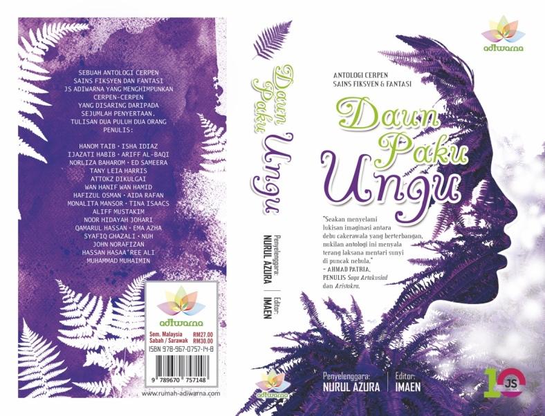 Cover Daun Paku Ungu