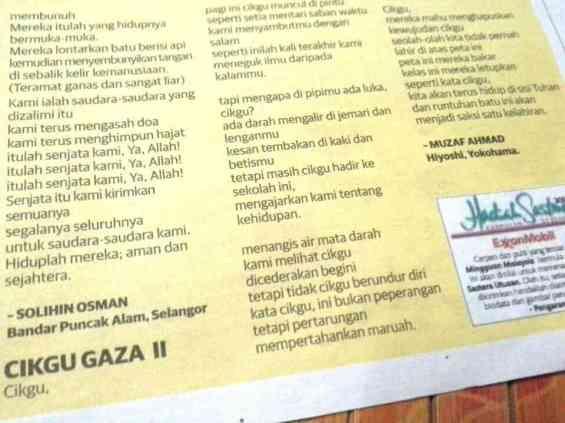 Cikgu Gaza II